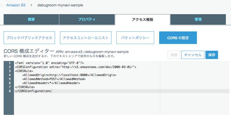 https://news.mynavi.jp/itsearch/2020/07/14/0714ADV03_002.jpg