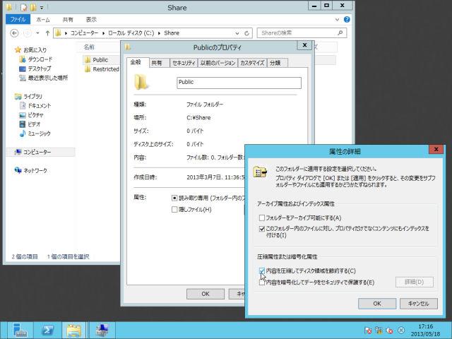 確認 windows フォルダ コマンド 容量 コマンドプロンプト dir