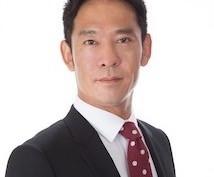 片尾 隆宏(かたお たかひろ)氏