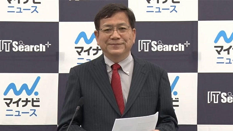 https://news.mynavi.jp/itsearch/assets_c/0208IL_001.jpg