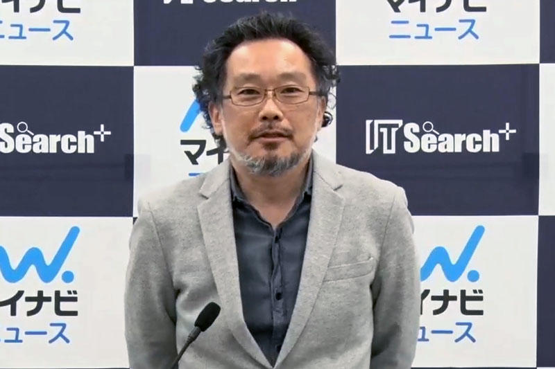 https://news.mynavi.jp/itsearch/assets_c/0209TK_001.jpg