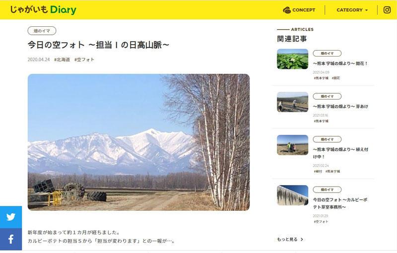 https://news.mynavi.jp/itsearch/assets_c/0419Cal_006_1.jpg