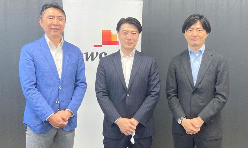 https://news.mynavi.jp/itsearch/assets_c/0527PWC_000.jpg