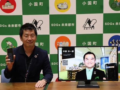 熊本県小国町、アステリアの「Platio」で作成した被災状況報告アプリを導入