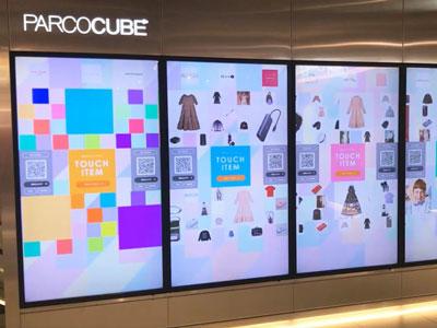 「リアルはデジタルの中に」- PARCOが目指す新たなショッピング体験とは