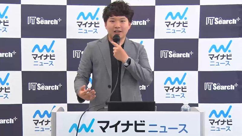 https://news.mynavi.jp/itsearch/assets_c/0825HARES_001.jpg
