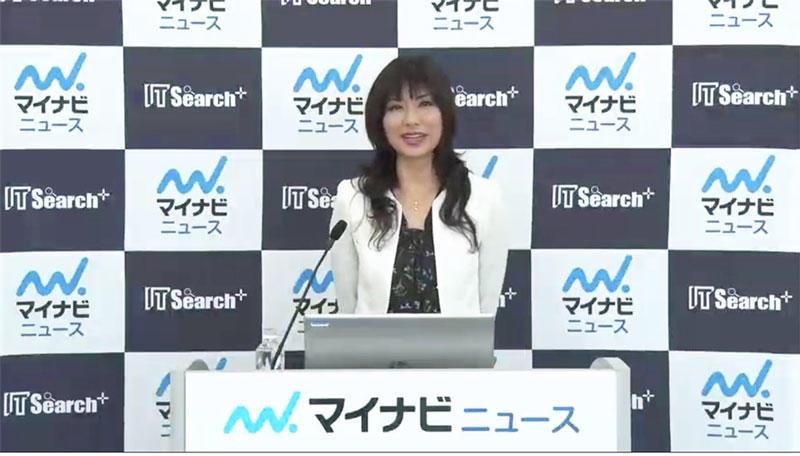 https://news.mynavi.jp/itsearch/assets_c/0911WL_001.jpg