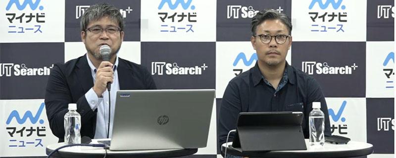 https://news.mynavi.jp/itsearch/assets_c/1002B2BM_001.jpg