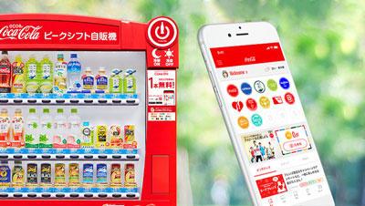 日本コカ・コーラ担当者が解説! 公式アプリ「Coke ON」はなぜ成功したのか?