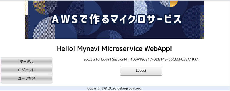 https://news.mynavi.jp/itsearch/assets_c/1009Micro07_003.jpg