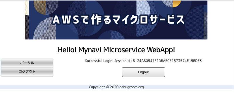https://news.mynavi.jp/itsearch/assets_c/1009Micro07_004.jpg