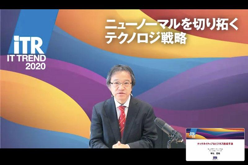 https://news.mynavi.jp/itsearch/assets_c/1019ITR_001.jpg