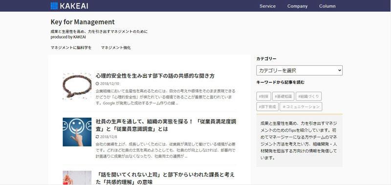 https://news.mynavi.jp/itsearch/assets_c/1113KAKEAI_003.jpg