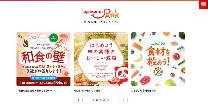 https://news.mynavi.jp/itsearch/assets_c/1119AP_001.jpg