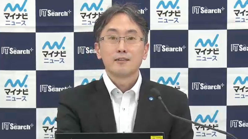 https://news.mynavi.jp/itsearch/assets_c/1208KM_001.jpg