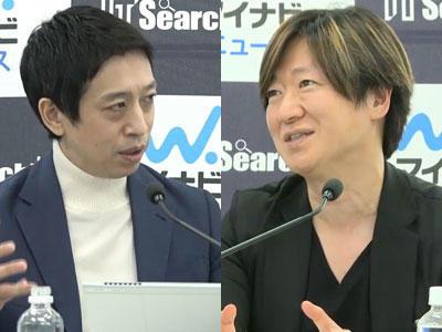 アフターコロナでは共感と信頼が最重要! 得意な日本には「大きなチャンス」