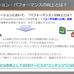 負荷分散だけじゃないクラウド時代のADC活用術 - Webサービスにおけるパフォーマンスチューニング