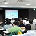 IT Search+ スペシャルセミナー 講演レポート/当日講演資料 まとめ