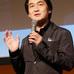 日本の可能性は無限!? AI革命が握る企業の盛衰 - AUG FESTA TOKYO 2016