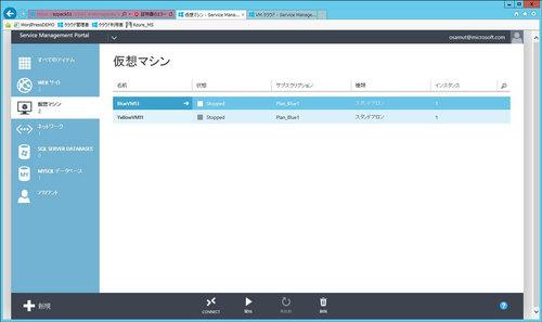 【連載】プライベートクラウド検討者のための Azure Stack入門 [13] Azure Stackユーザーが知っておくべきもう1つのプライベートクラウド?