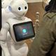 Twitter Facebook Google+ はてな 人型ロボット「Pepper」の今 - イオンモールが導入1年で気付いた「課題」と「未来」