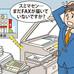 業務効率化をスキャナーで? 4業界での活用モデルを一挙公開