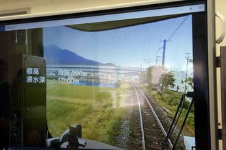 JR西日本、津波の乗務員訓練に国内初の「災害対策VRソリューション」を採用