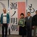「焼きそば明朝と呼ばれたくない」 - 日中韓共通フォント「源ノ明朝」制作の舞台裏