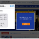 【連載】 ジャパンネット銀行CSIRTチームが伝える「CSIRTアレコレ」 【第5回】ネットバンキングの不正送金の実態、ご存じですか?