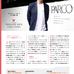 客単価189%アップに導いた、PARCOのアプリ活用術とデータ戦略