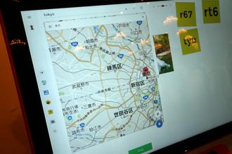 グーグル、ホワイトボードを再定義した「Google Jamboard」を2018年に日本市場へ