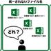 情報から価値を生み出す品質保証部門における「書類の電子化」5つのポイント