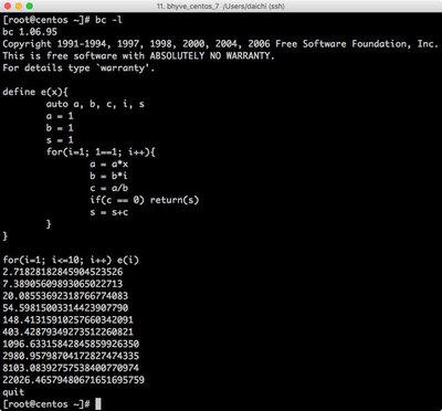 【連載】にわか管理者のためのLinux運用入門 [87] 意外と使えるコマンド「bc」