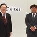 デジタルとフィジカルの融合による次世代型の危機管理サービスを提供 - エルテスが新会社を設立