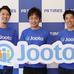 プレスリリース配信のPR TIMESが、タスク管理ツール「Jooto」を買収する理由