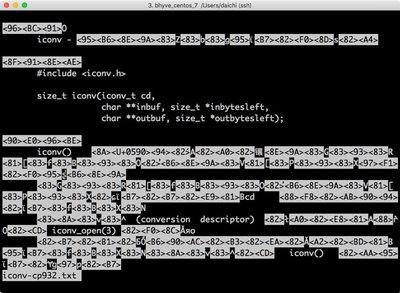 【連載】にわか管理者のためのLinux運用入門 [95] なかなか便利なコマンド「iconv」