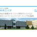 可用性と管理性の向上を実現! 長崎県立大学がシスコのHCIを選んだ理由