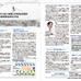 納期・品質の「二兎を追わざるをえない」日本企業のジレンマを解消する業務改善のポイントを解説