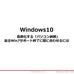 迫るWindows 7サポート終了、Windows 10移行を間に合わせるレンタルという選択肢