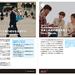 企業のデジタル変革を支援する統合型クラウドERPパッケージ