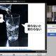 [解説動画] 個人の業務効率化術 - 短時間集中はこうして作る