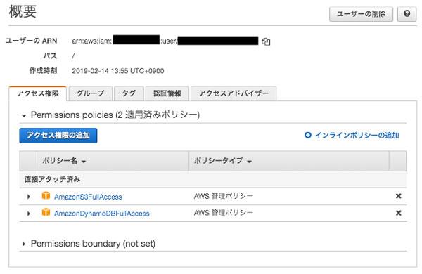 【連載】AWSで作るクラウドネイティブアプリケーションの基本 [26] Amazon S3にアクセスするSpringアプリケーション(1)