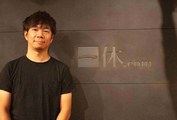 伊藤直也氏が一休で学んだ、CTOの本当の役割
