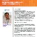 予実管理、原価管理を最適化するためのヒント