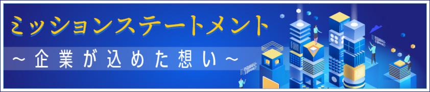 ネットバンクの先駆者が掲げる「フェア」- ソニー銀行