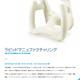 【特別企画】BMW社の製品開発にみる、3Dプリンタ活用の意義