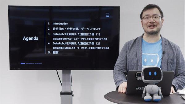 DataRobot社 データサイエンティスト 伊地知晋平氏