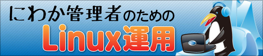 Vimを使う - 日本語の「一文」を選択する方法