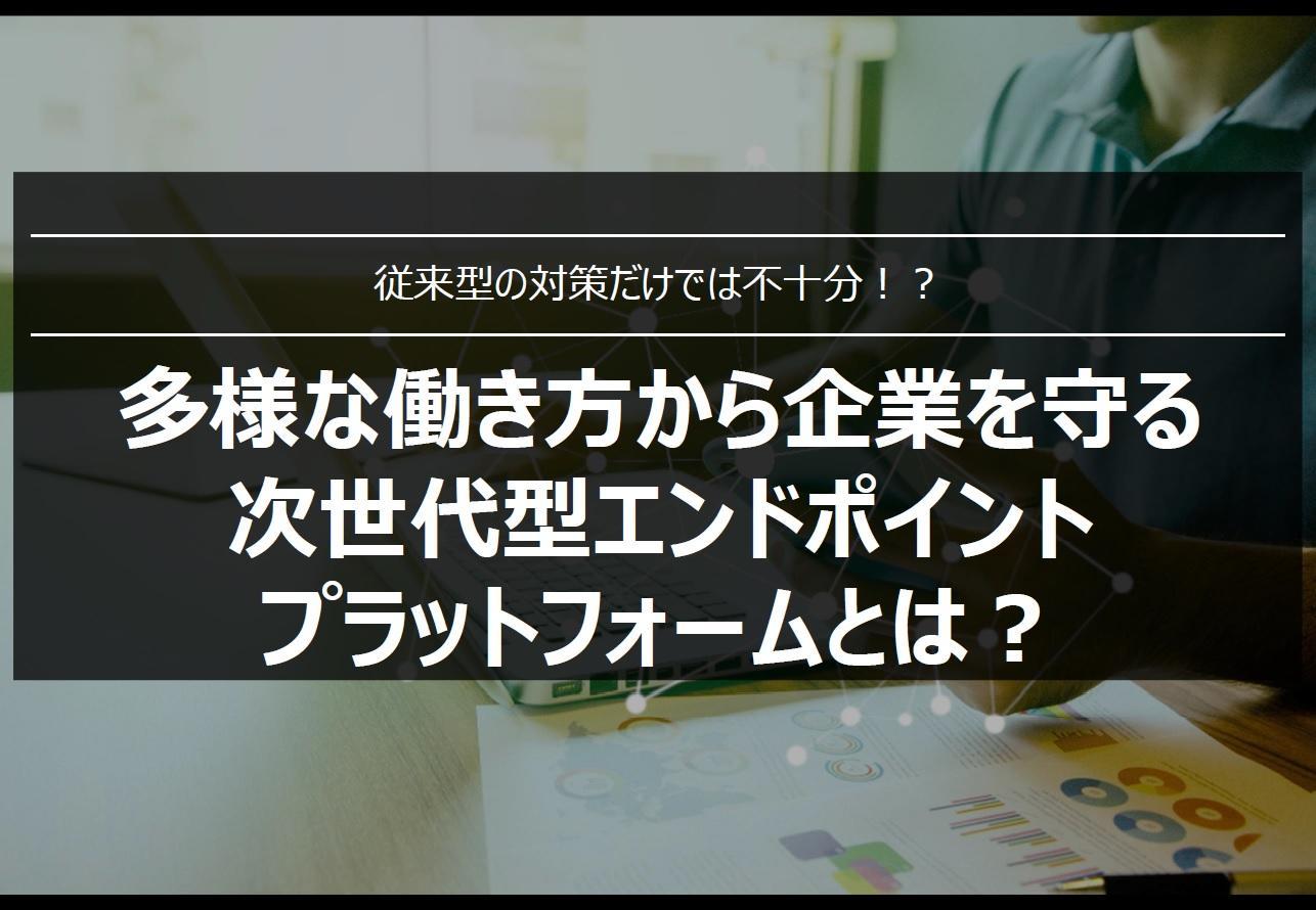 https://news.mynavi.jp/itsearch/assets_c/202009_macnica_001.jpg