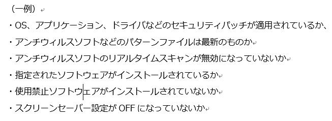 https://news.mynavi.jp/itsearch/assets_c/202011tdi002.png